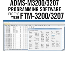 ADMS-M3200/07 Programming Software Only for the Yaesu FTM-3200 and FTM-3207 radios