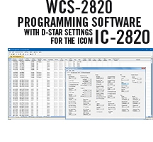 WCS-2820 Programming Software Only for the Icom IC-2820