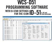 WCS-D51 Programming Software Only for Icom ID-51/51Plus and 51Plus2