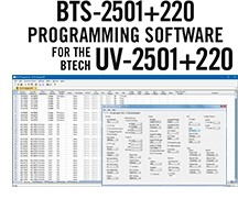 BTS-2501+220 Programming Software Only for the BTech UV-2501+220 radio.