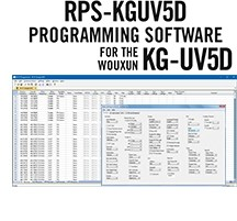 RPS-KGUV5D Programming Software Only for the Wouxun KG-UV5D